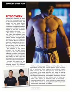 PC.com - 5 startups (Page 6 - Fitscovery)